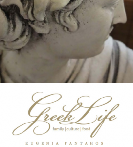 Greej Life eBook
