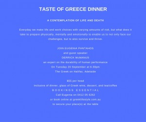 Taste of Greece Dinner - Eugenia Pantahos