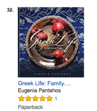 Greek Life by Eugenia Pantahos Best Seller List